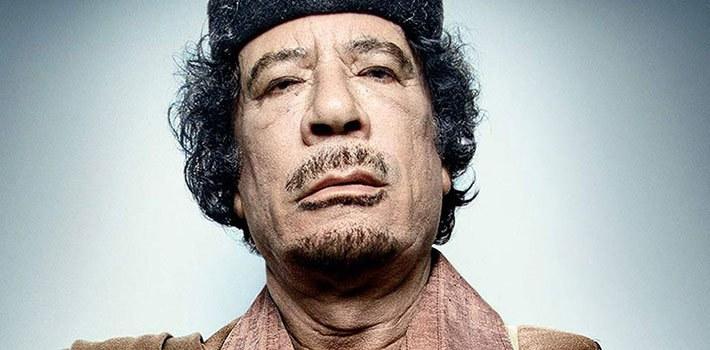 Muammar Gaddafi's last speech
